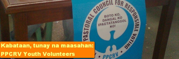 Kabataan, tunay na maasahan (PPCRV Youth Volunteers)